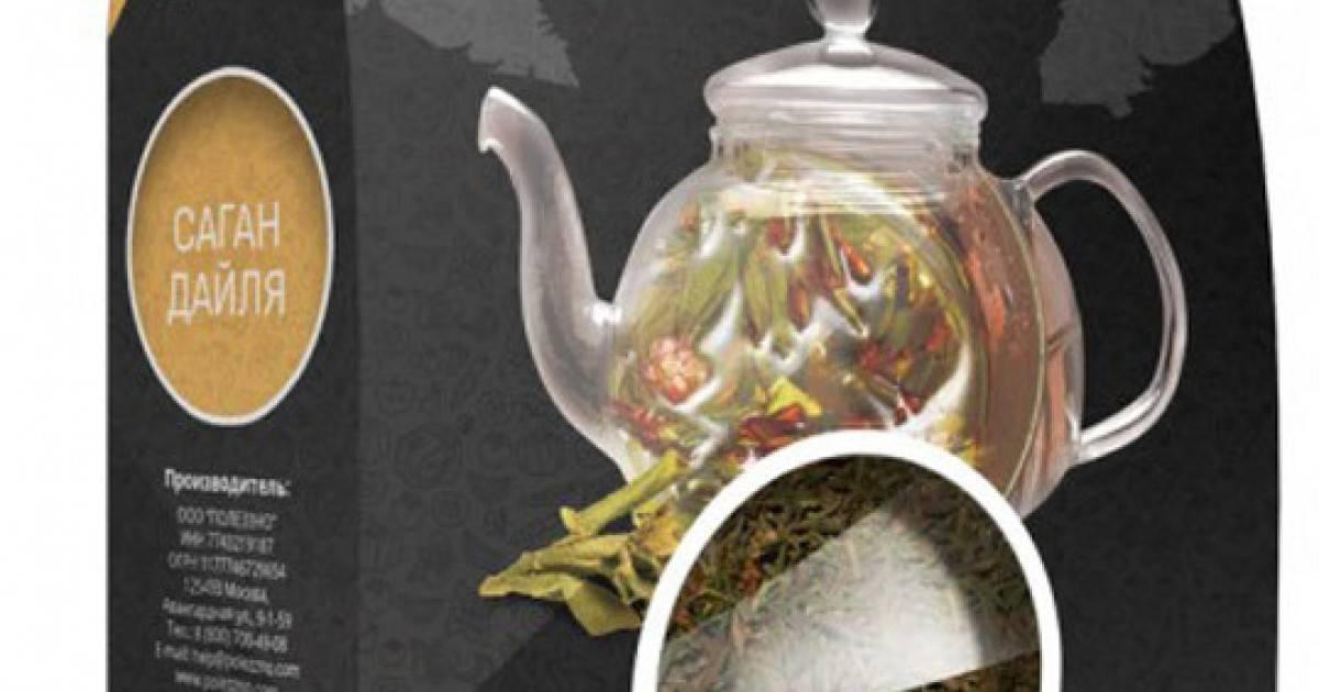 Саган-дайля: свойства чая, противопоказания, отзывы