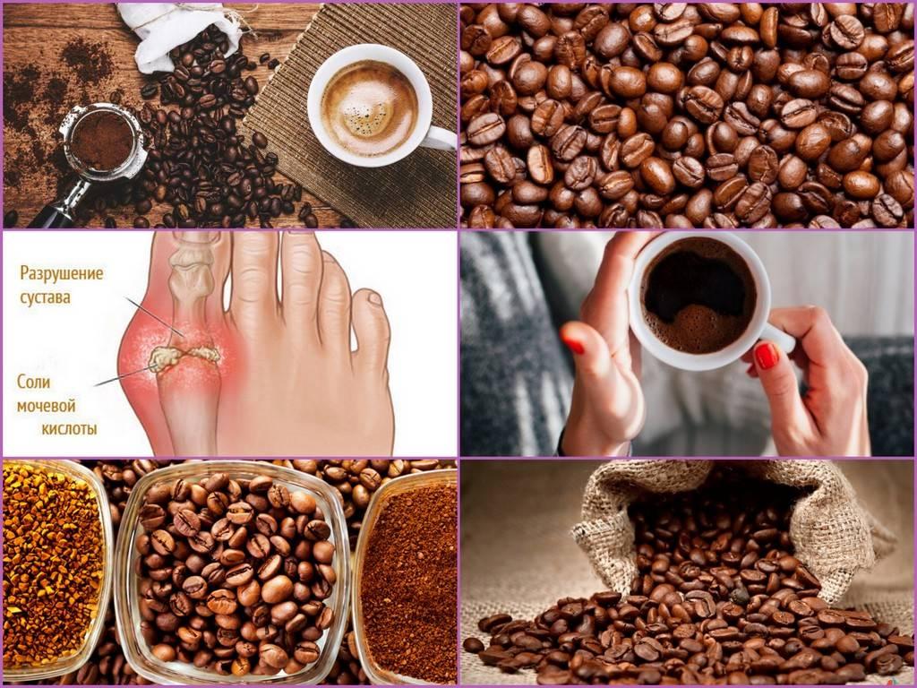 Как кофе влияет на сердце — 4 факта о пользе и вреде для сосудистой системы человека, потребление при аритмии, тахикардии и других болезнях