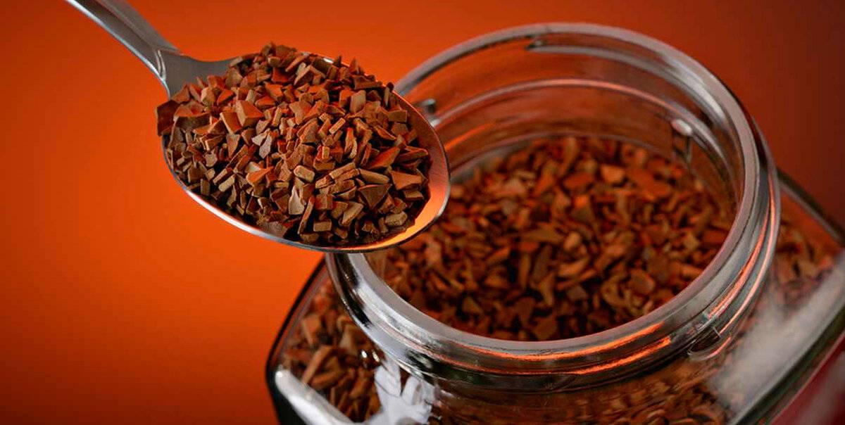 Гранулированный кофе: понятие, технология, заваривание