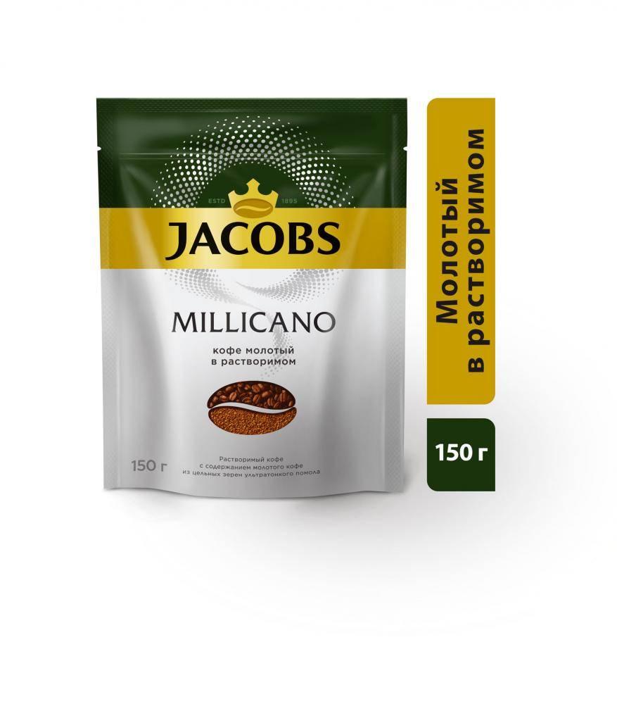 Самый вкусный растворимый кофе: рейтинг из 10 лучших марок