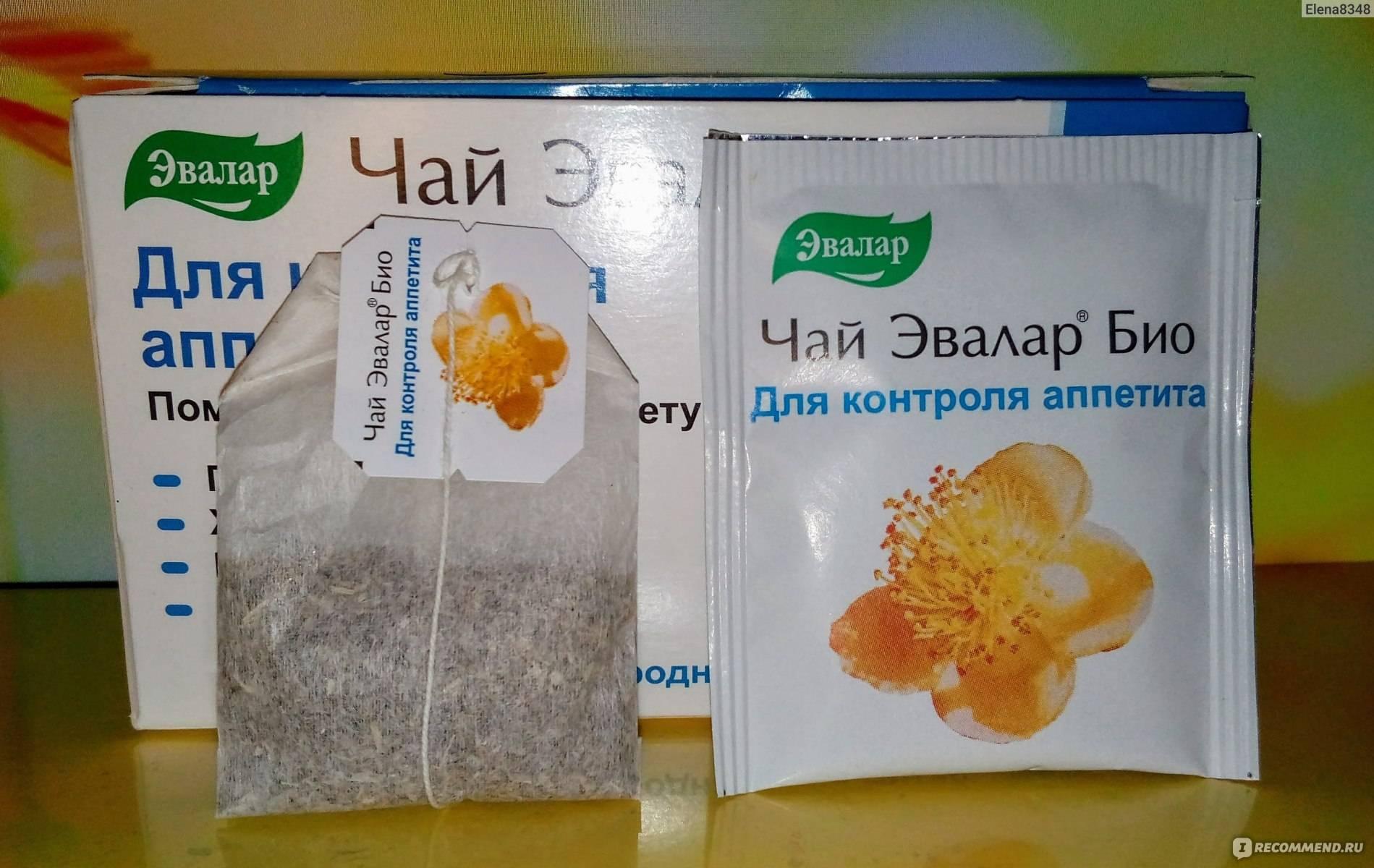 Употребление травяного чая эвалар для контроля аппетита