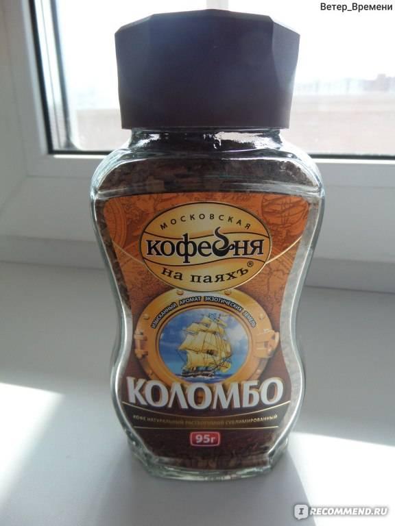 Московская кофейня на паях: сайт и ассортимент кофе