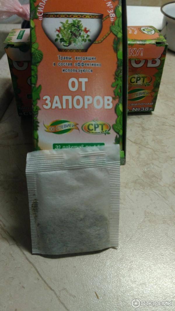 Слабительные чаи при запорах, слабительные травы при запорах