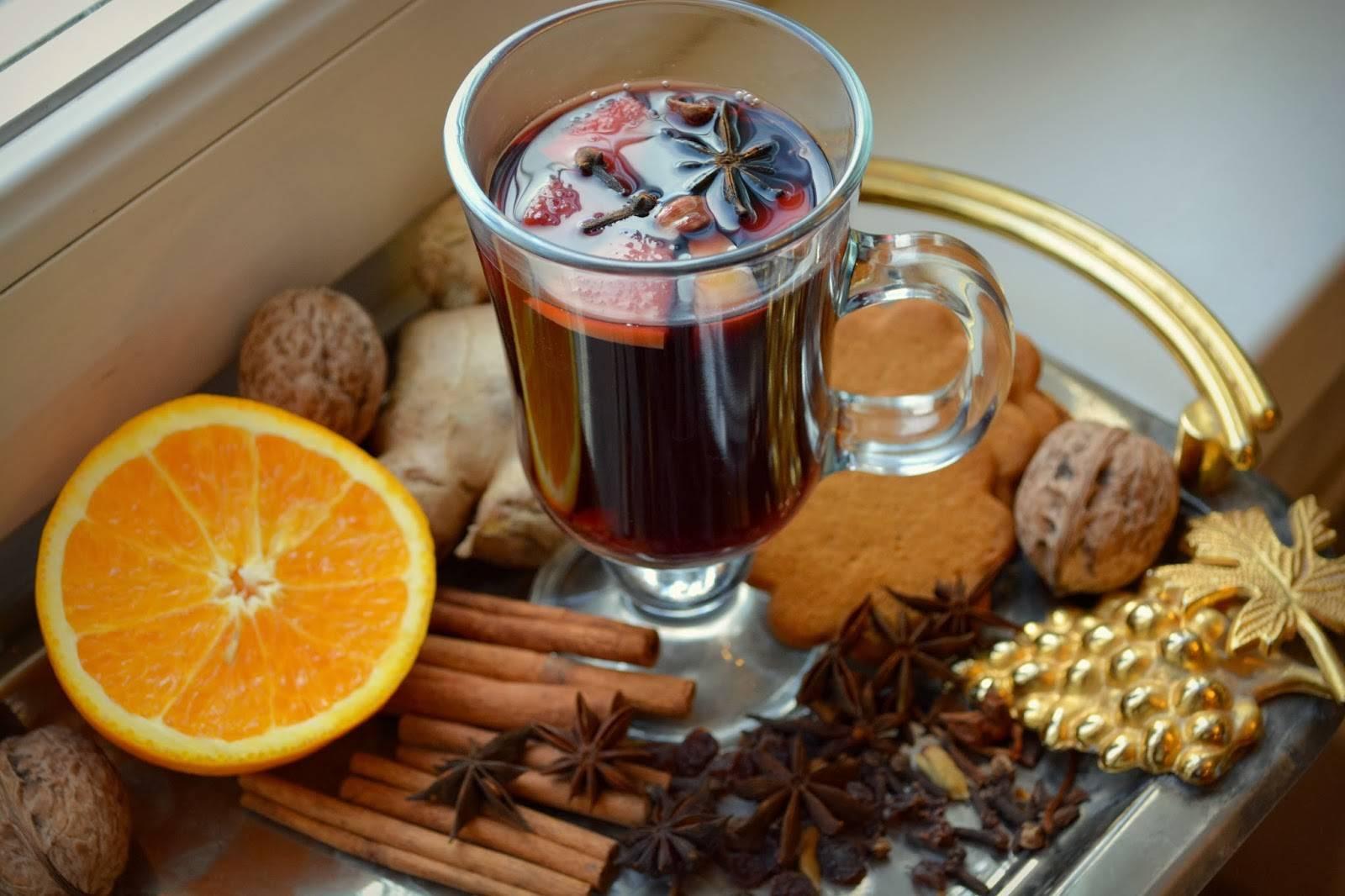 Чай по-югославски – ароматный напиток с вином и цитрусом | великий чайный путь