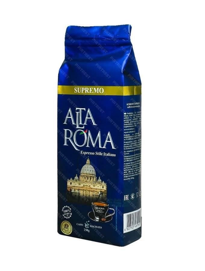Кофе в зернах alta roma crema 1кг. — цена, купить в москве