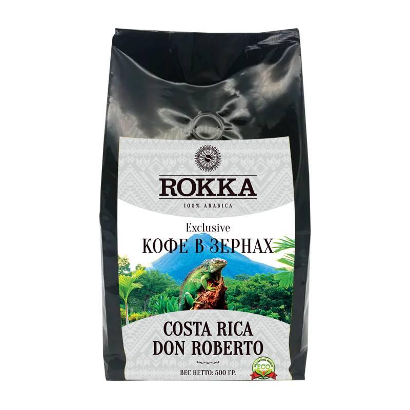 Сорта кофе - характеристики и различия, страны производства