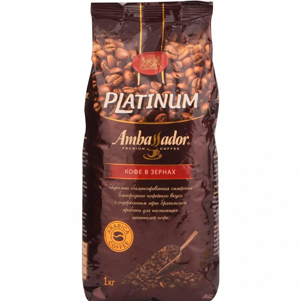 Кофе растворимый ambassador platinum отзывы