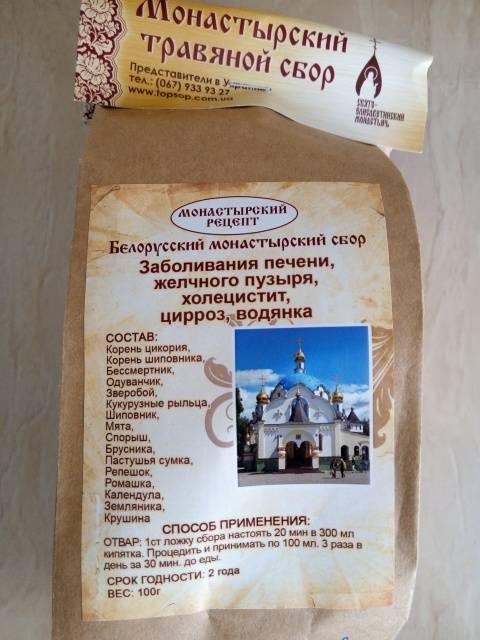 Печеночный сбор для очистки печени - лечебные отвары и чаи