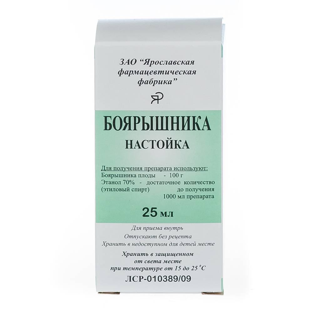 Настойка боярышника-  бабушкино средство от 100 болезней!!!