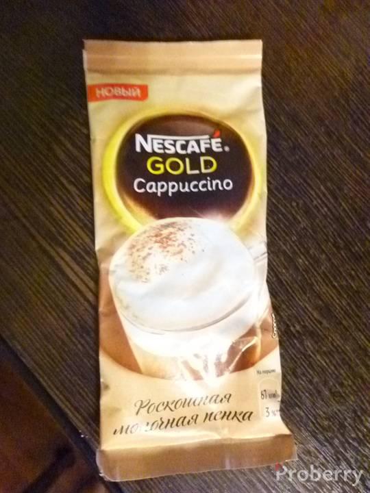 Кофе nescafe отзывы