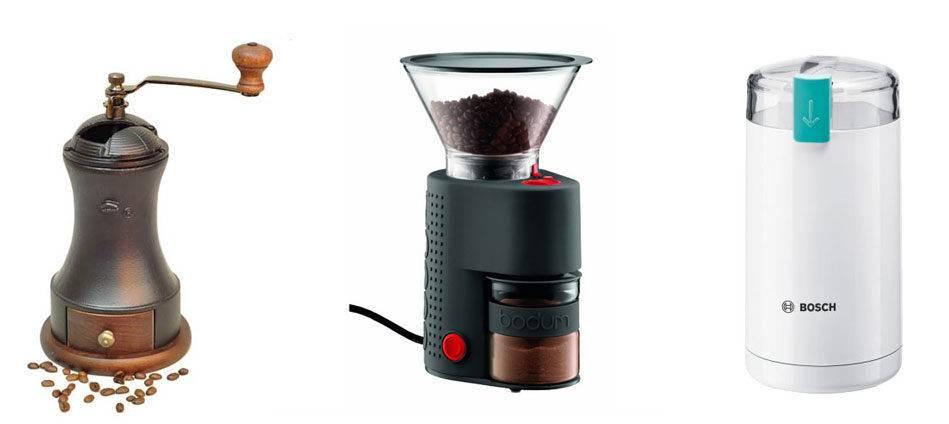 Выберем электрическую кофемолку, которая будет подходить не только для дома. как? читаем ниже