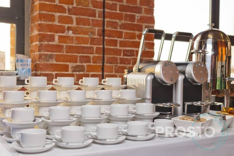 Кофе-брейк: что это и для чего нужен? ⋆ kofeinfo