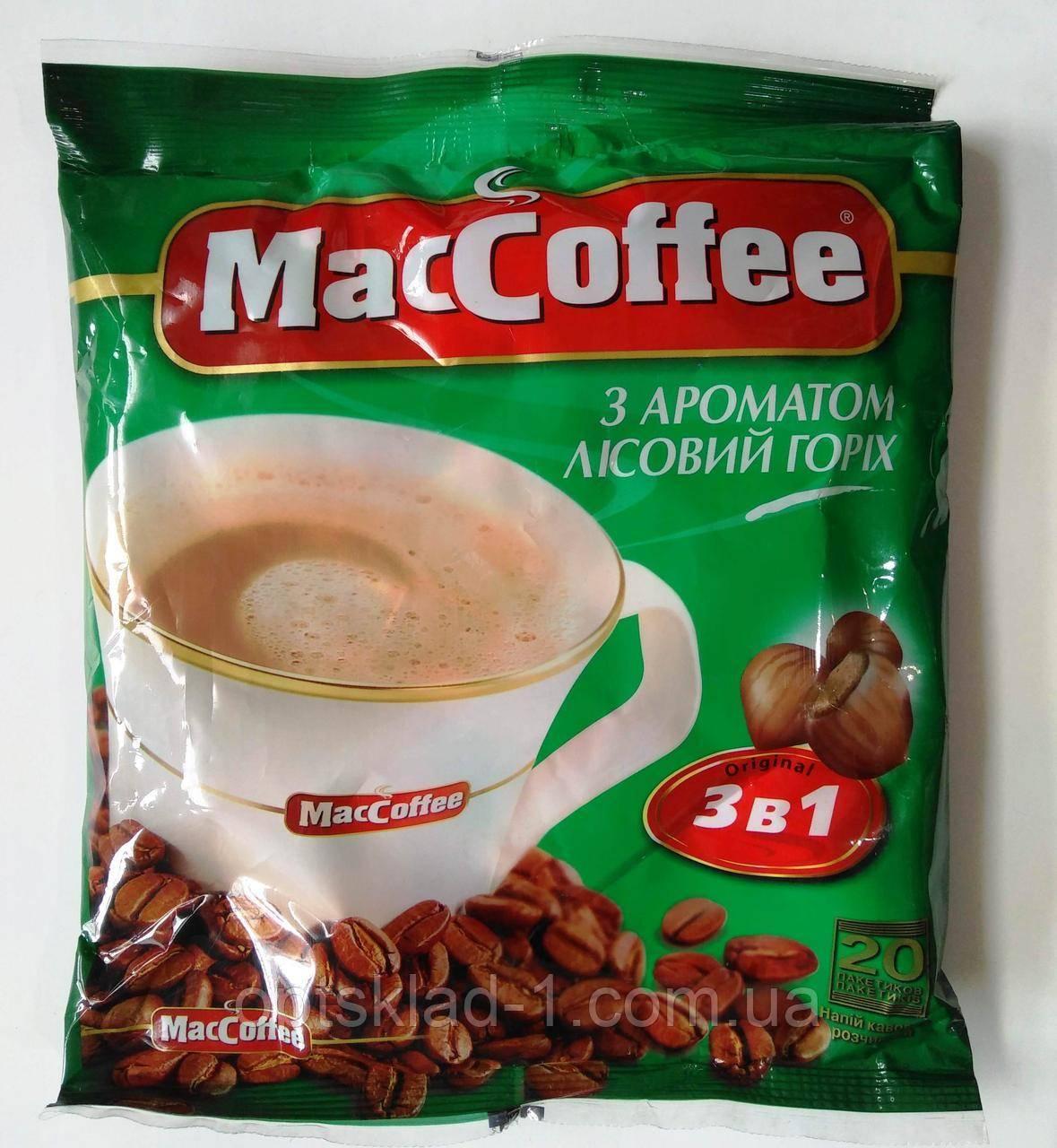 Кофе макдональдс и его разновидности, качество напитка, поставщики и марка зерен