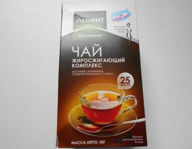 Чай леовит — жиросжигающий комплекс для похудения