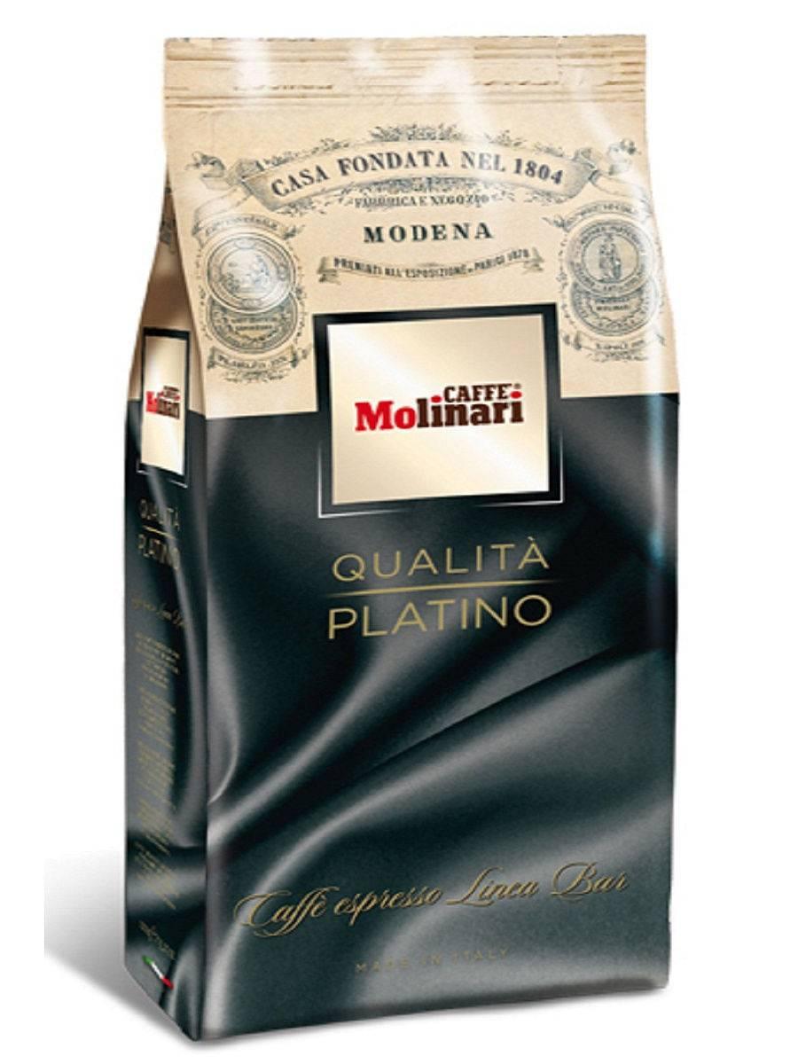 Молинари (caffe molinari)