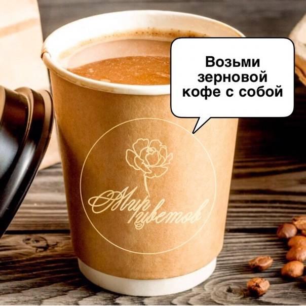 Можжевеловый чай, кофейный смузи и еще 3 напитка, чтобы взбодриться утром
