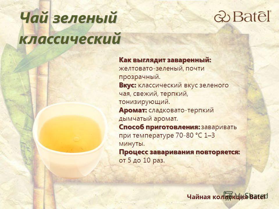 Лечебные свойства и показания мочегонного чая. правильный мочегонный чай для похудения: на что обращать внимание, как готовить дома