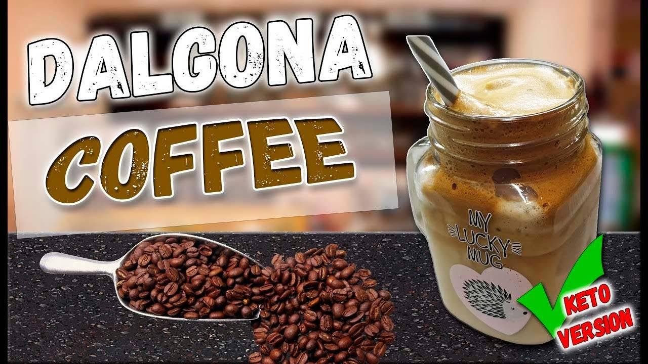 Дальгона: как приготовить трендовый кофе из instagram