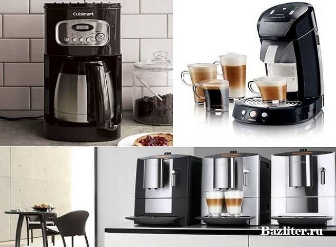 15 лучших кофемашин – рейтинг 2020 года