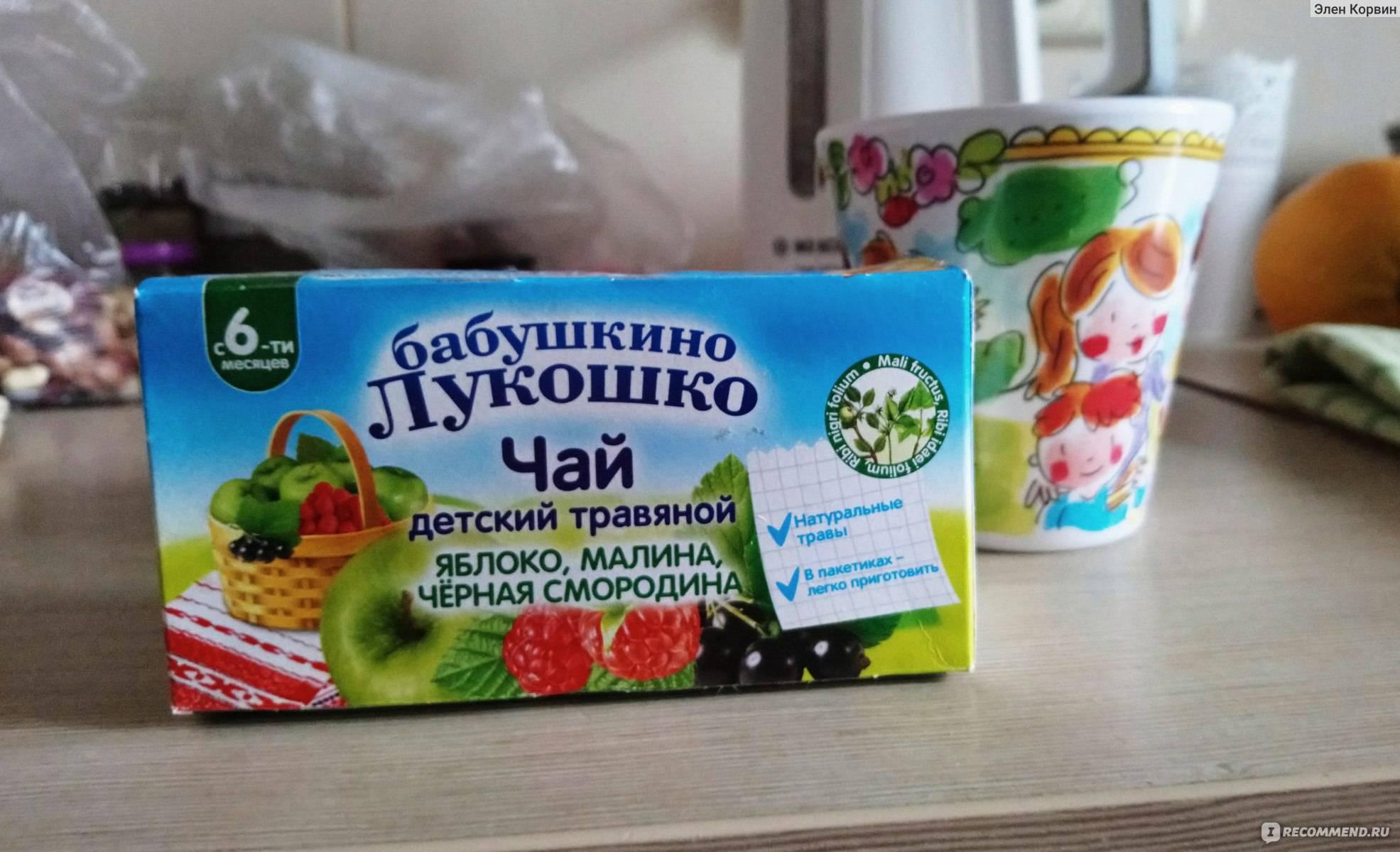 Чем полезен чай «бабушкино лукошко»