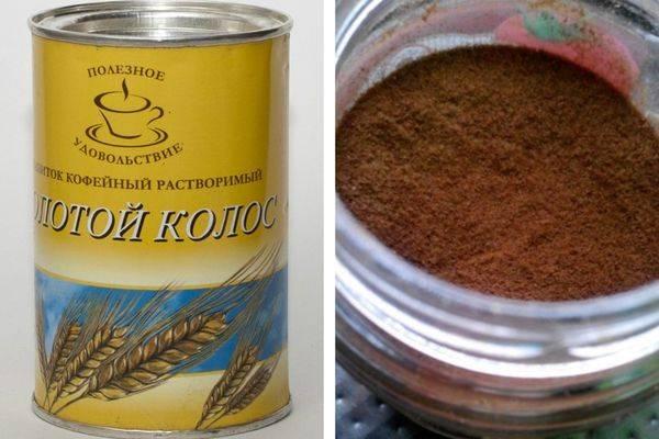 Кофейный напиток из ячменя и ржи: польза и вред, как называется, как правильно готовить ячменный кофе, отзывы