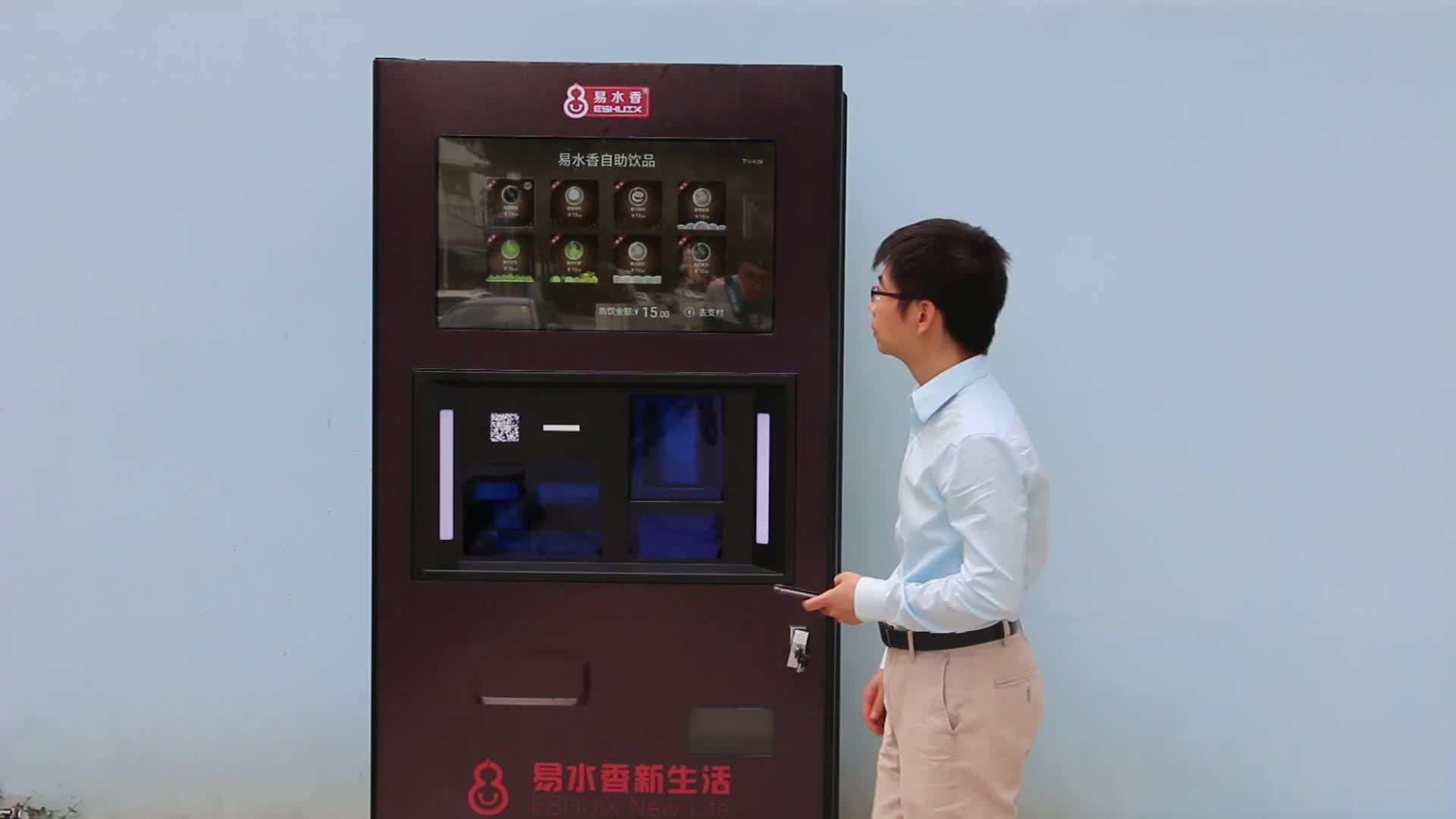 Вендинговый кофе (из автомата): понятие, плюсы и минусы