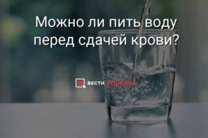 ✅ что будет если выпить кофе перед сдачей крови - денталюкс.su