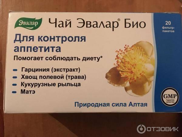 Эвалар био чай для очищения организма