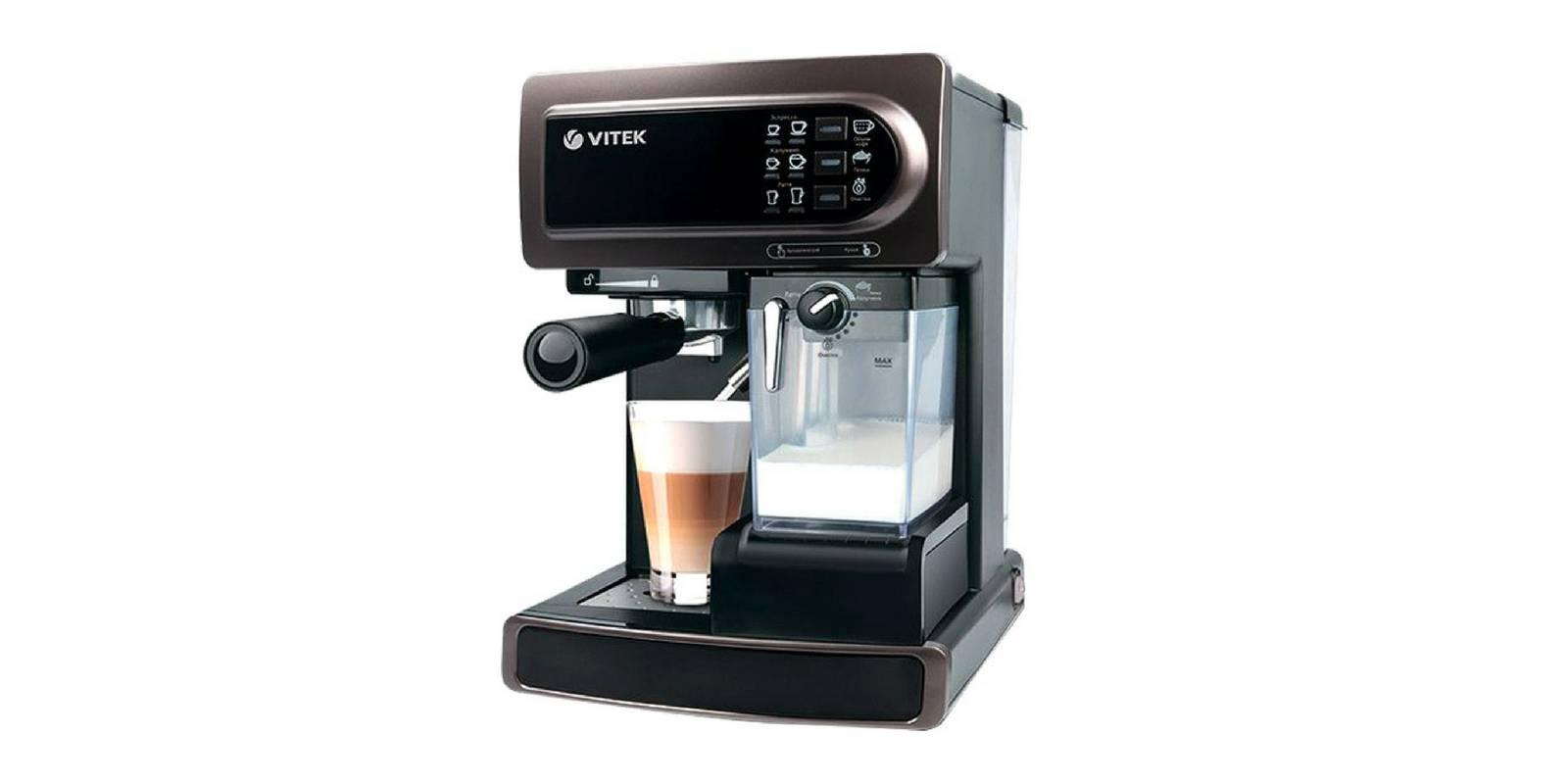 Лучшие кофеварки vitek рожкового типа