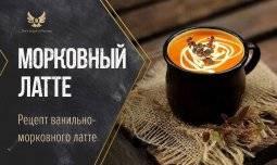 Цукаты из моркови пошаговый рецепт