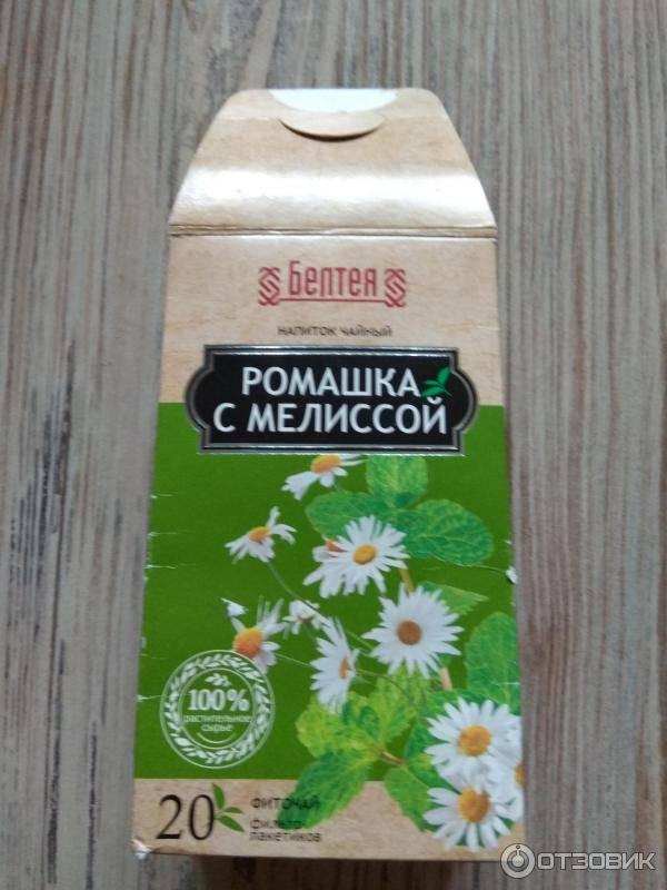 Чай с мелиссой - польза и вред для организма, как заваривать
