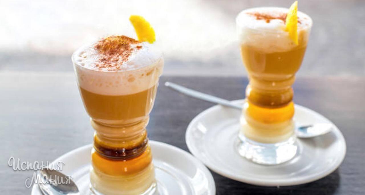 Кофе с кардамоном – полезные свойства, рецепты