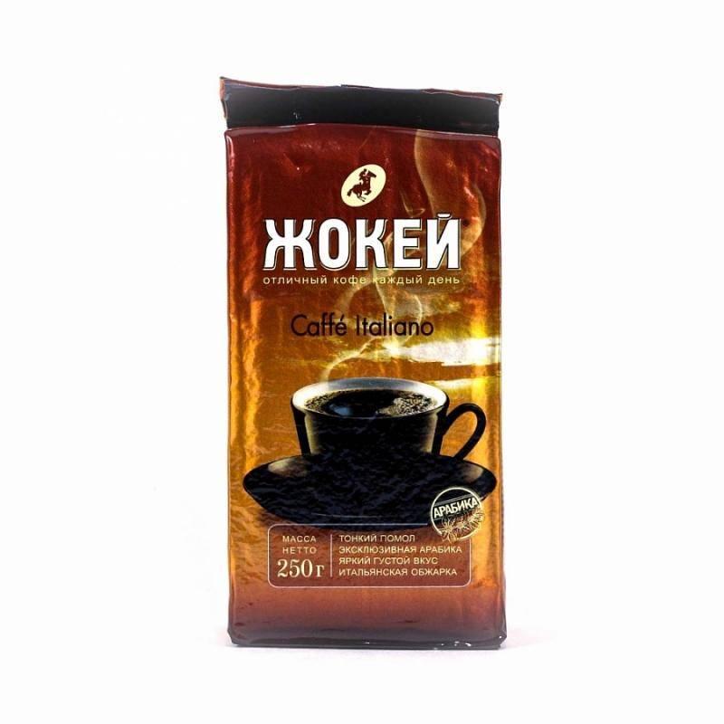 Какой выбрать кофе? в зернах, молотый или растворимый ‒ 50 советов по выбору