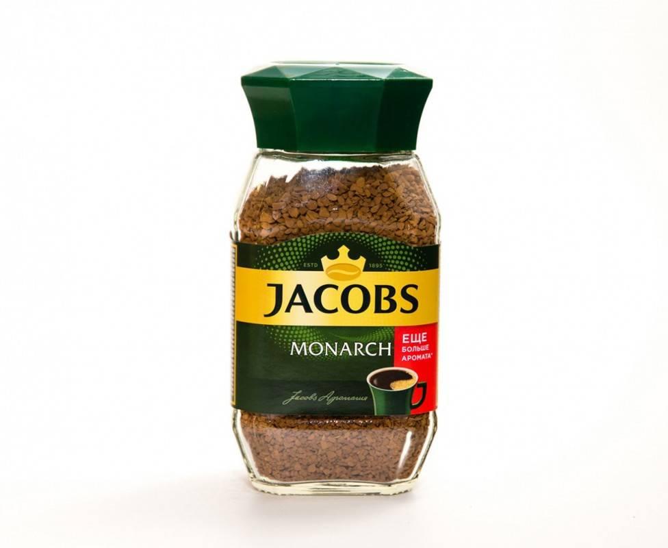 Jacobs (торговая марка)