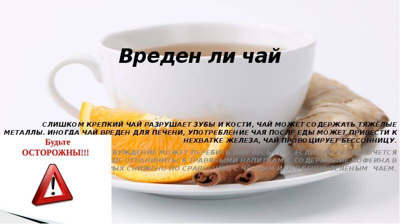 Польза и вред зелёного чая для мужчин