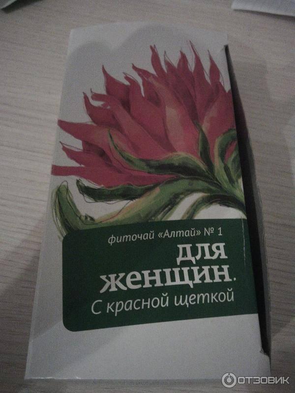 Лечебные свойства растения красная щетка - применение отваров и настоек, показания и противопоказания