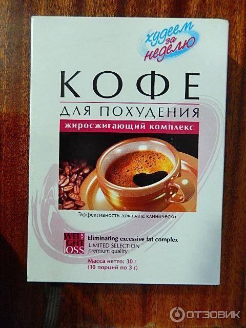 Чай леовит - жиросжигающий комплекс биослимика