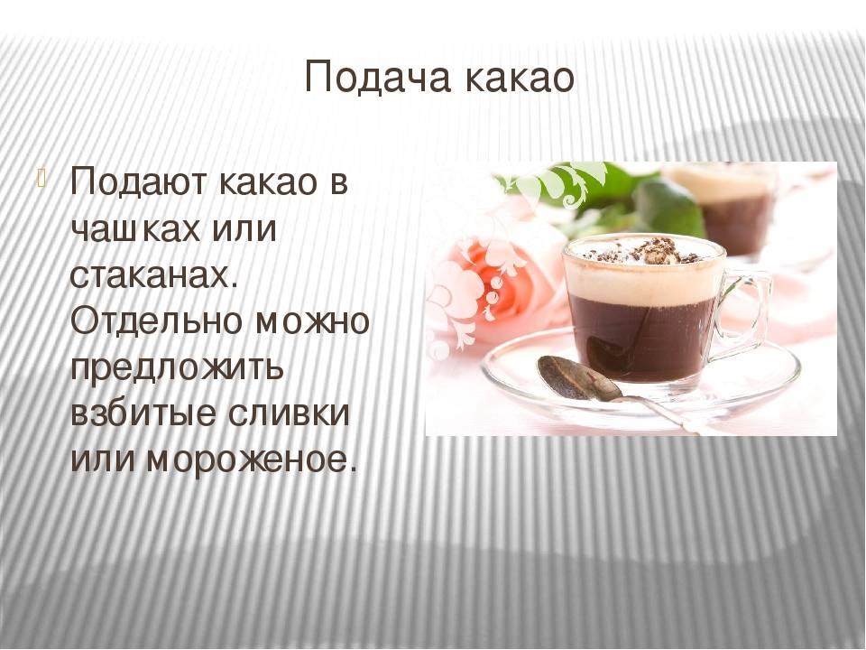 3 лучших рецепта приготовления кофе с шоколадом