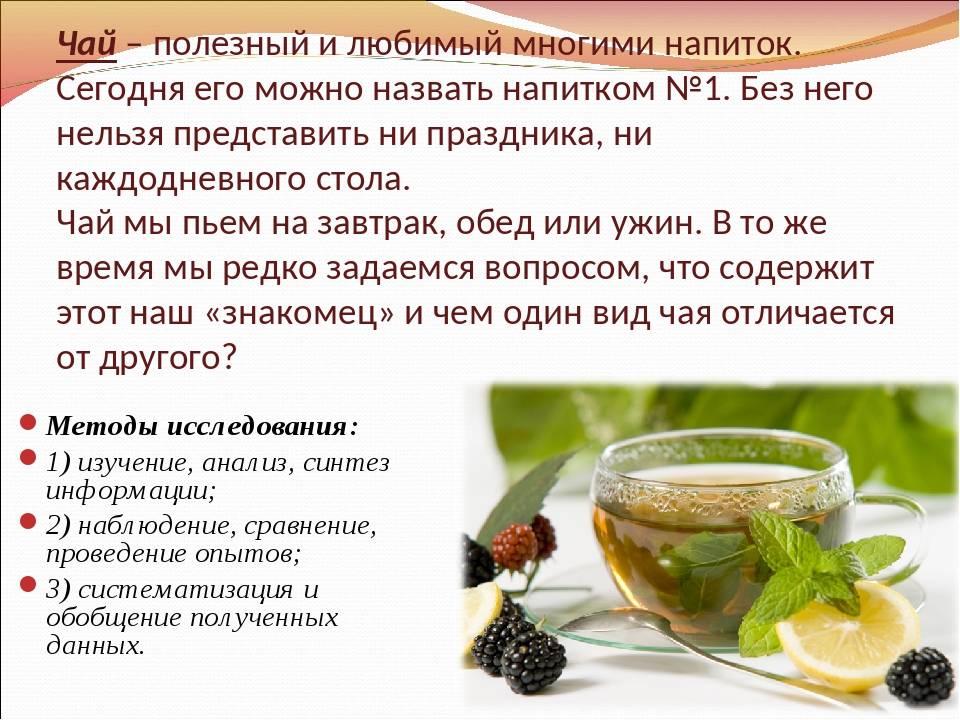 Зеленый чай с медом для похудения: рецепты приготовления и применение