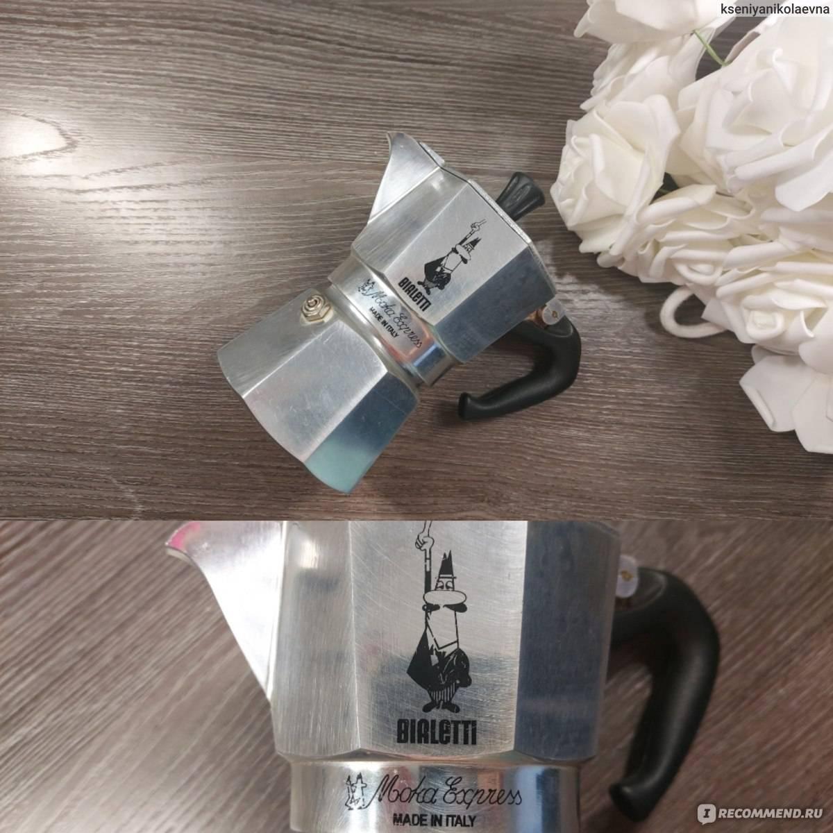 Вспениватель молока для капучино: ручной или автоматический