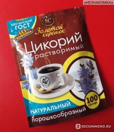 Кофе из цикория: польза и вред