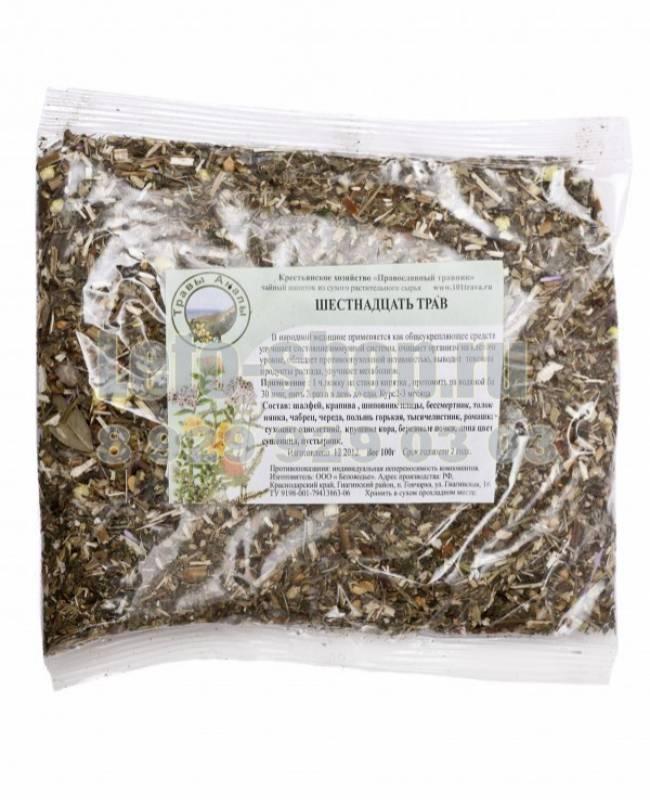 Чай монастырский отца георгия: полезные свойства 16 трав