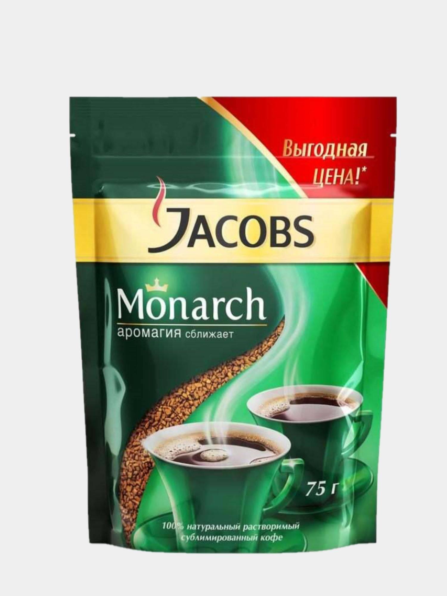 Кофе якобс монарх молотый и растворимый: плюсы и минусы