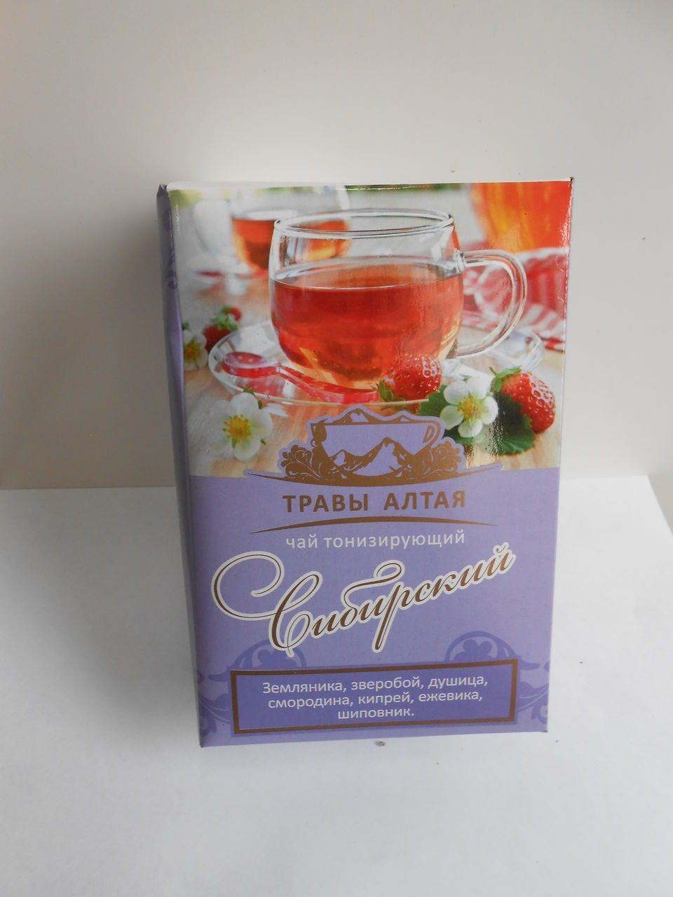 Тонизирующий чай для поднятия настроения и иммунитета