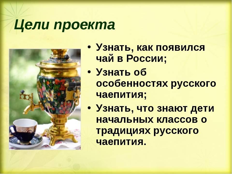 О традициях русского чаепития – все для душевной беседы
