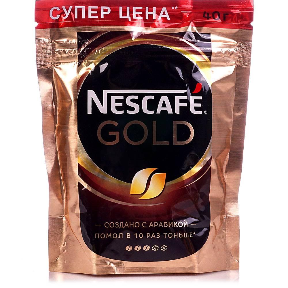 Кофе нескафе голд