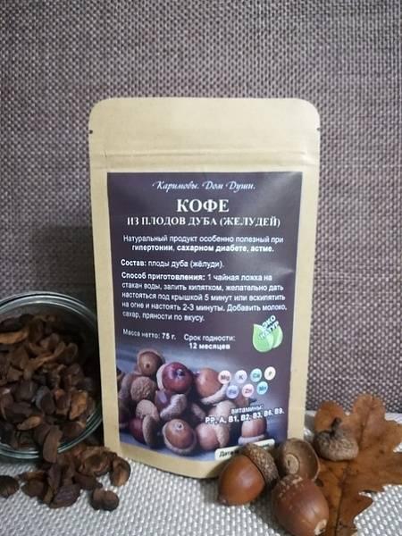 Кофе из желудей дуба: польза и вред, рецепт приготовления кофейного напитка, отзывы. какой на вкус кофе из желудей?