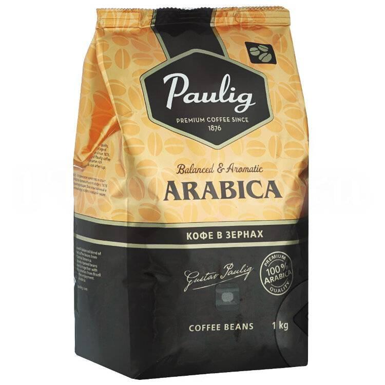 Кофе paulig, что это, хороший ли напиток, производство