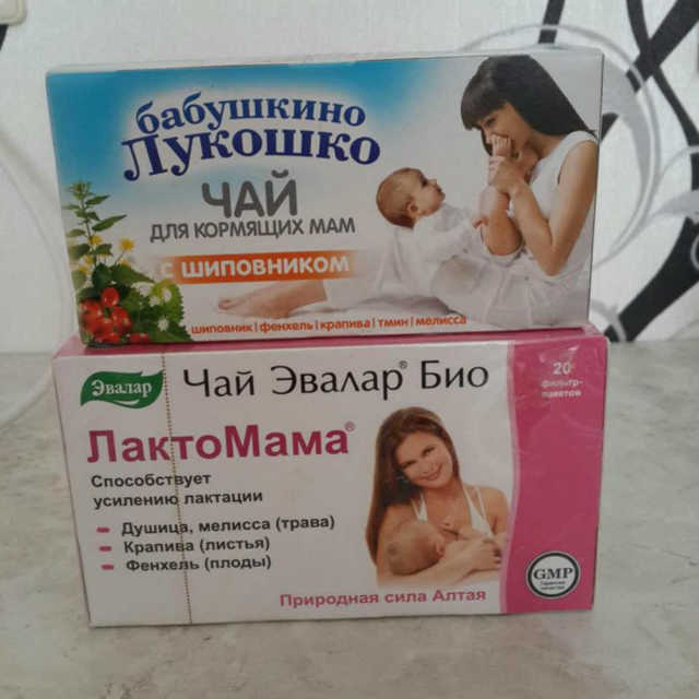 Чай для повышения лактации кормящих мам: когда его нужно пить