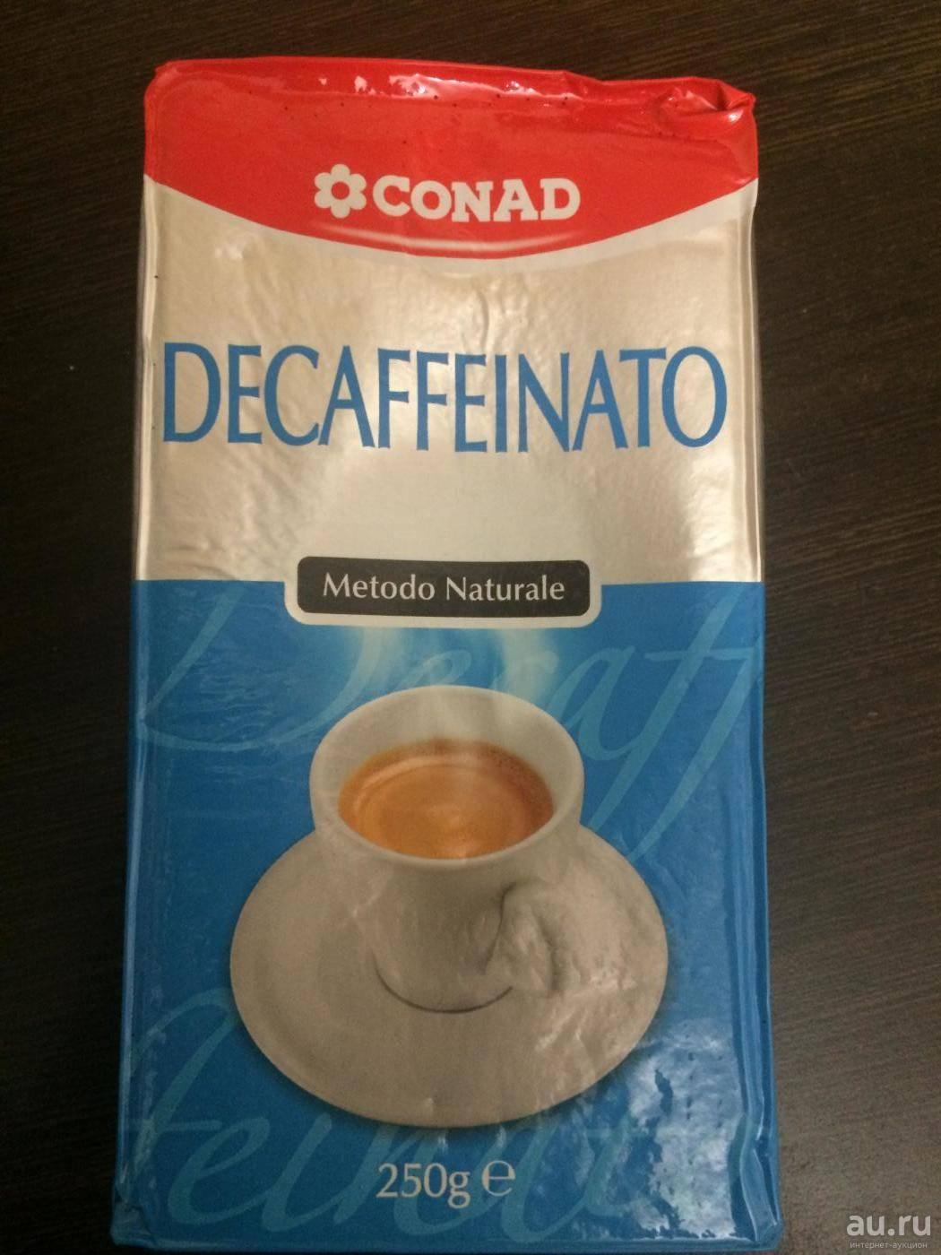Кофеин. история открытия кофеина. получение, синтез. свойства кофеина